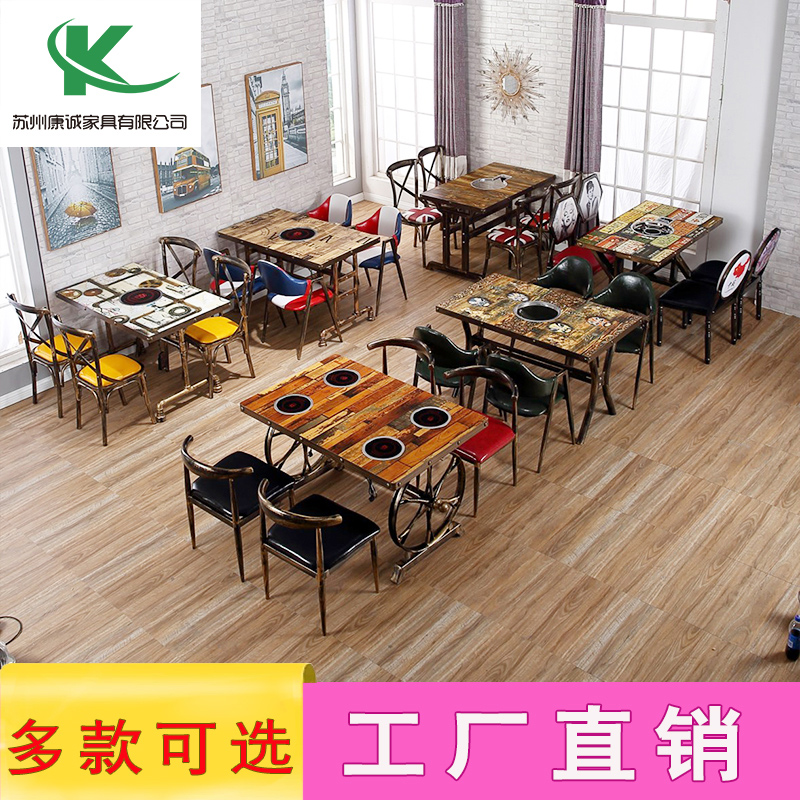 Theme Restaurant Rectangular Hot Pot Table Hotel Commercial Round Table And  Chair Combination Wholesale Induction Cooker Gas Stove