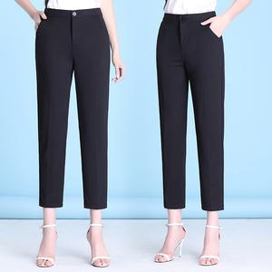高腰西装裤女夏薄款休闲裤子2020新款宽松直筒九分西裤萝卜烟管裤