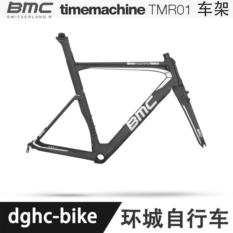 USD 8030.46] Licensed 2017 Swiss BMC Timemachine TMR01 carbon fiber ...