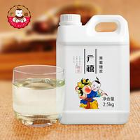 Гуанси F60 сироп фруктозы 2,5 кг высокая Фруктозный сироп Ароматизированный фруктозный сироп черный Кофе чай с молоком для ингредиенты