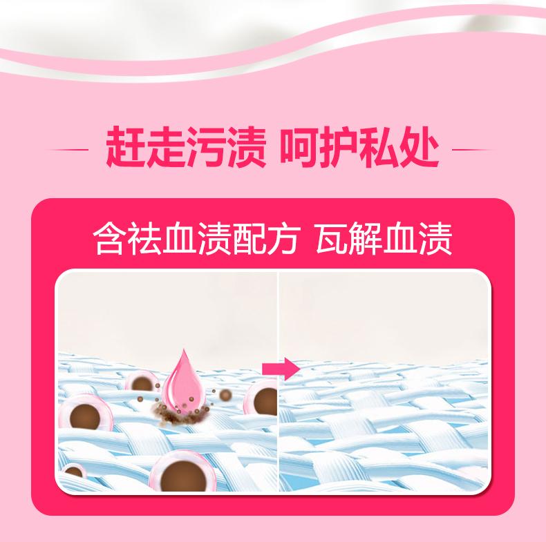 【三瓶装】内衣内裤专用杀菌清洁洗衣液 7
