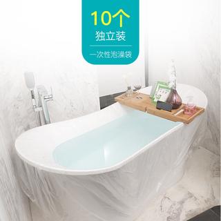 Аксессуары для паровых саун,  Одноразовые ванна пузырь ванна мешок пот пар баррель бочки общий, цена 285 руб