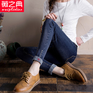 韩版潮流高腰牛仔裤女长裤2018秋冬季新款紧身显瘦小脚裤加绒加厚