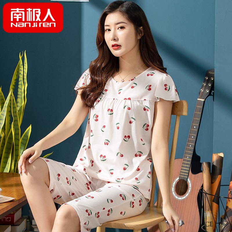 Pure cotton short-sleeved ladies pajamas summer fattening increase code thin can wear fat mm200 kg home clothing set