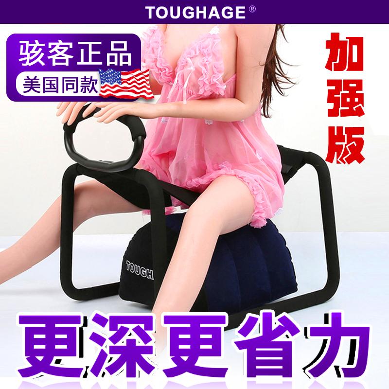 Кресло для сексуальных игр #12