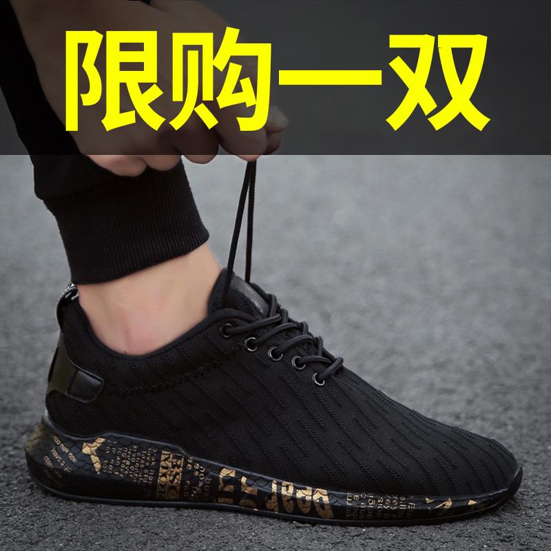 2018 mùa hè người đàn ông mới giày của nam giới breathable canvas casual giày thể thao giày thủy triều Hàn Quốc phiên bản của xu hướng của giày hoang dã