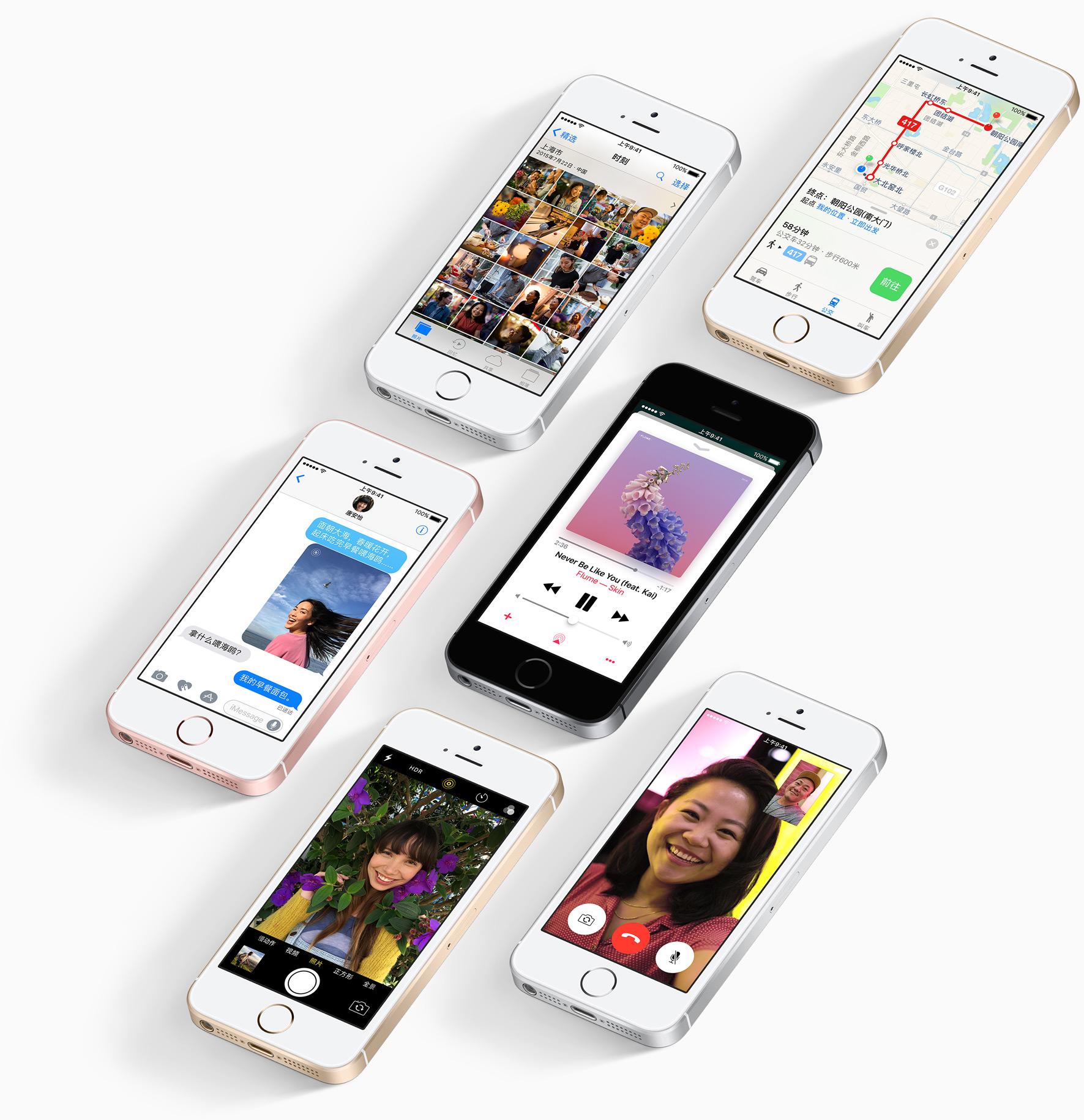 苹果手机Made in India:初期仅限于iPhone SE
