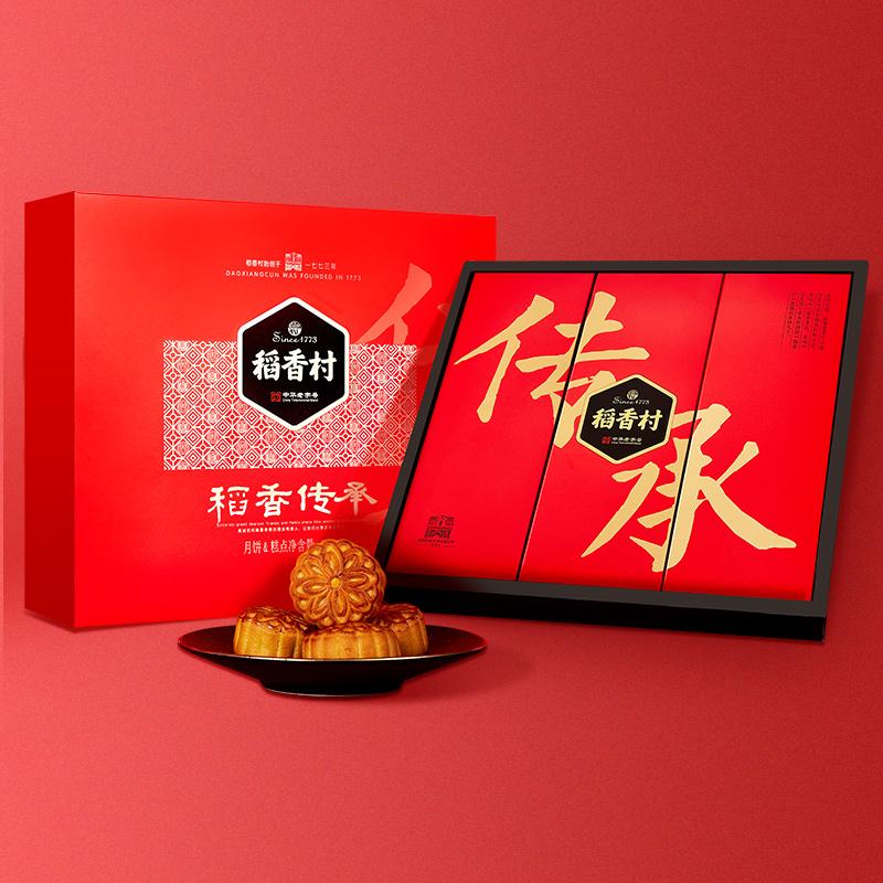 【稻香村】15饼6味稻香传承礼盒装
