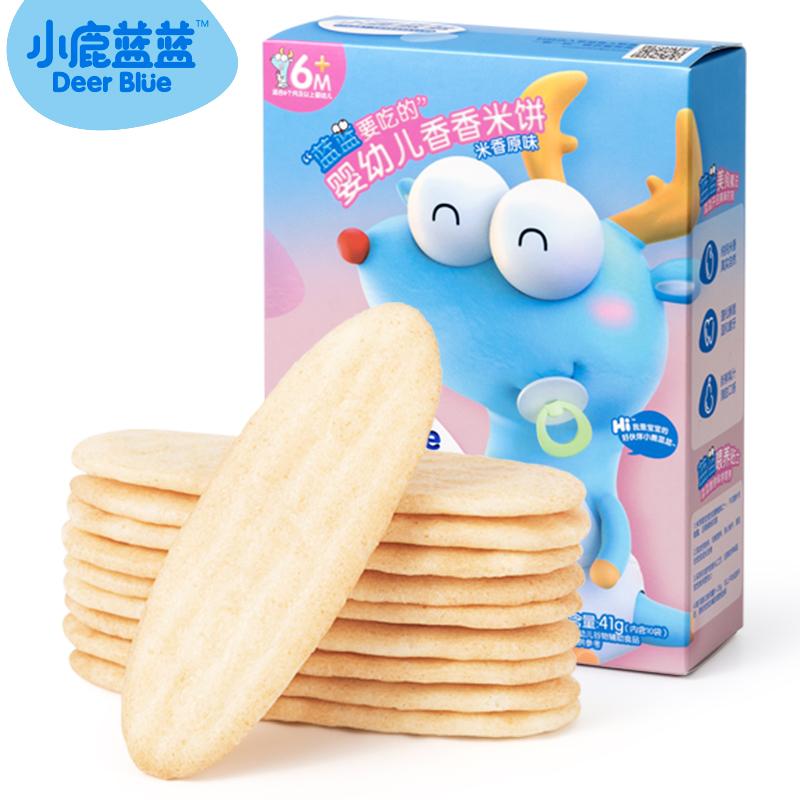 满减_小鹿蓝蓝婴幼儿米饼 6月婴儿辅食宝宝零食无添加盐磨牙饼干