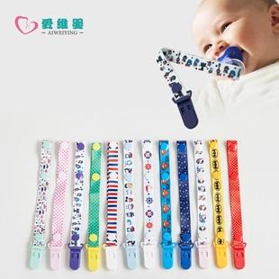 宝宝安抚奶嘴防掉链夹婴儿牙胶