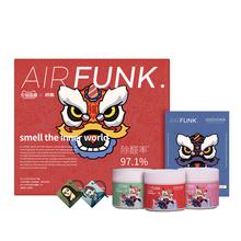 【airfunk】光触媒除甲醛清除剂