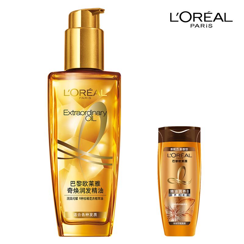 欧莱雅发油护发精油女士头发卷发护理柔顺润发防改善毛躁干枯正品