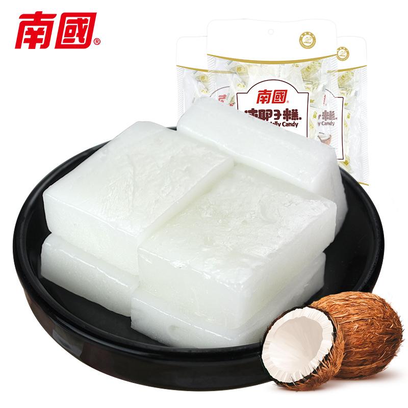 南国食品正宗海南特产椰子糕200gX3喜糖糖果椰子糖软糖零食不粘牙