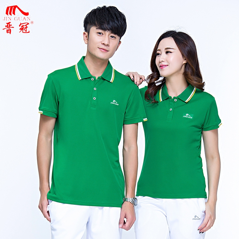 f1733168 Cotton short-sleeved polo shirt men and women couple models party  half-sleeved team suit sports and leisure suit competition performance