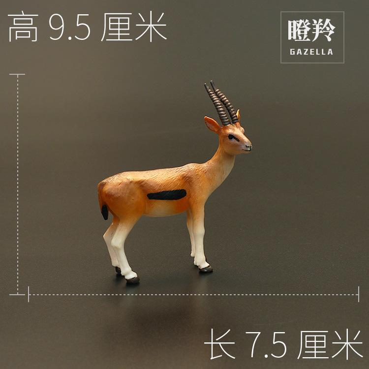 Solide enfants simulation solide sauvages modèle animal zoo jouet costume de pays gazelle