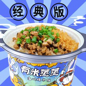 温州糯米饭 – 浙江省-温州-龙港市特产