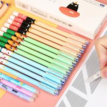 小学生盒装可擦笔送橡皮!