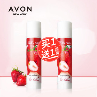 Avon Yingze Light Color Strawberry Lip Balm 4g*2 Moisturizing Lip Balm