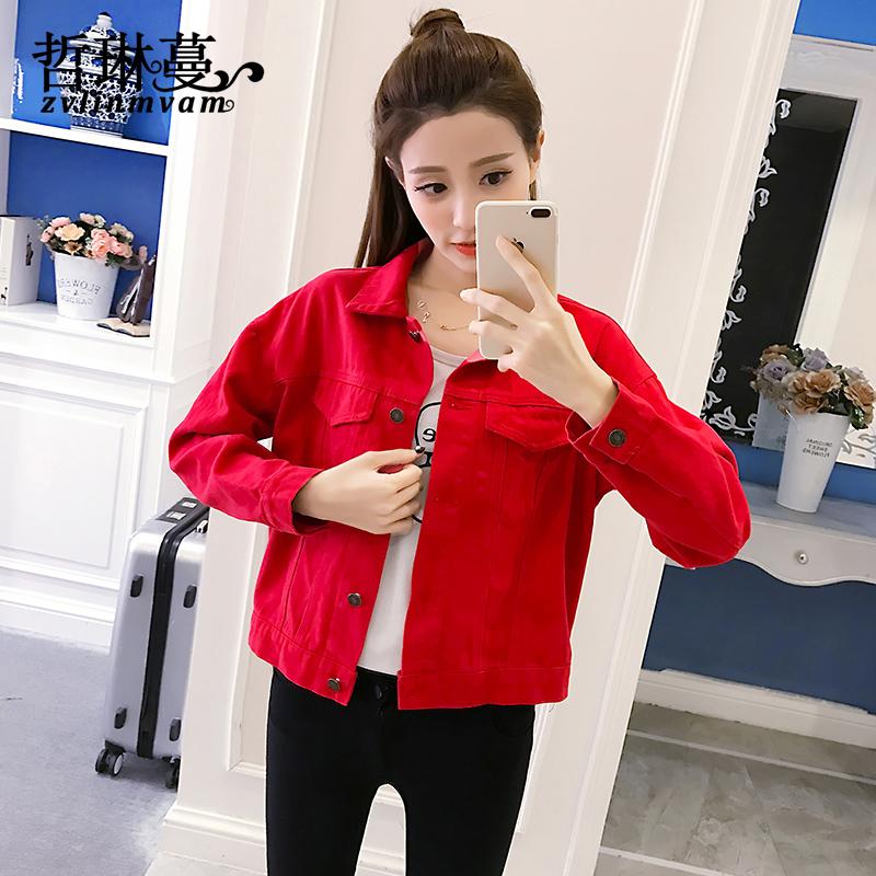 2018春装新款女装春季开学季红色牛仔外套韩版学生宽松百搭bf短款