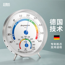 Meideshi high-precision thermometer and hygrometer precision household dry and wet air thermometer for industrial use in the laboratory, hanging type