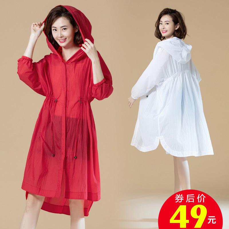 网红开衫夏季防晒衣女2019新款中长款薄款外套仙女红色沙滩风衣服