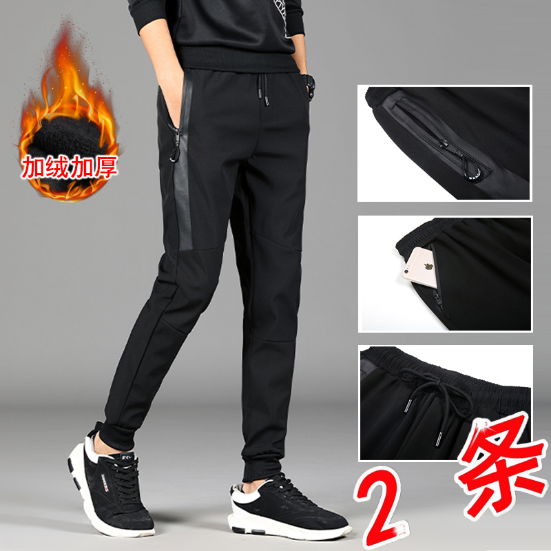 Pants men's autumn and winter Korean version trend sweatpants leggings 2020 new loose plush plus thick casual trousers