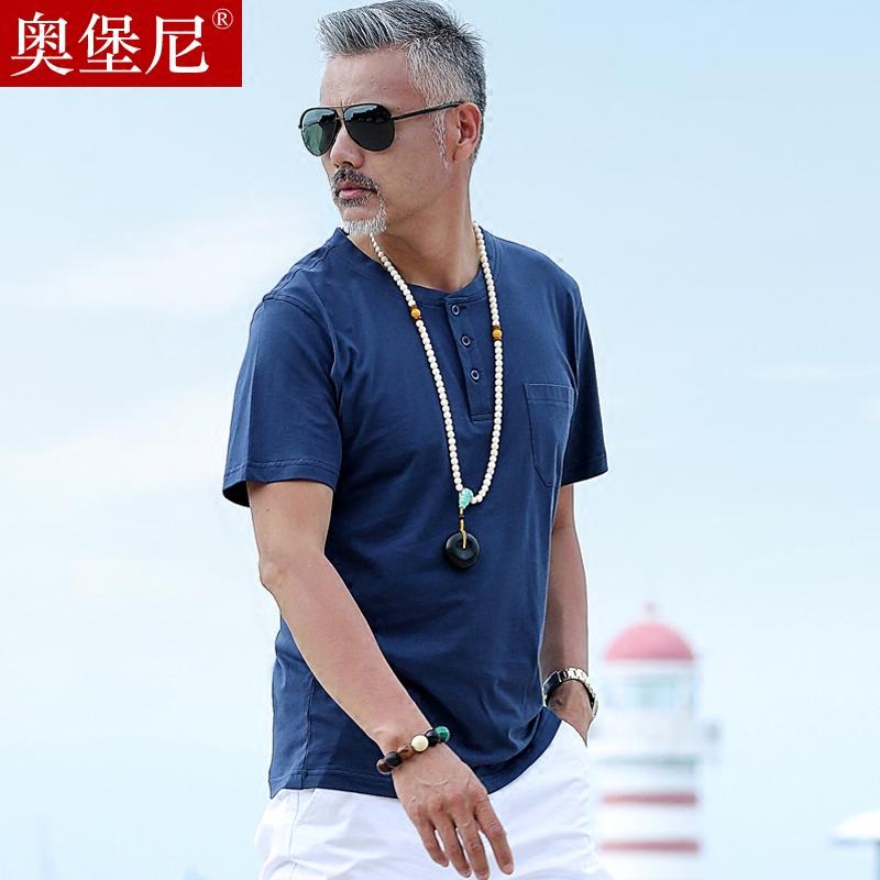 爸爸短袖t恤男士30夏天40-50岁中年人纯棉圆领夏装中老年夏季衣服