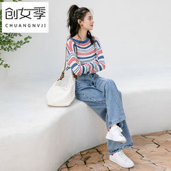 2021 spring new thin section knit T-shirt loose sleeves laminar rainbow striped top bottom