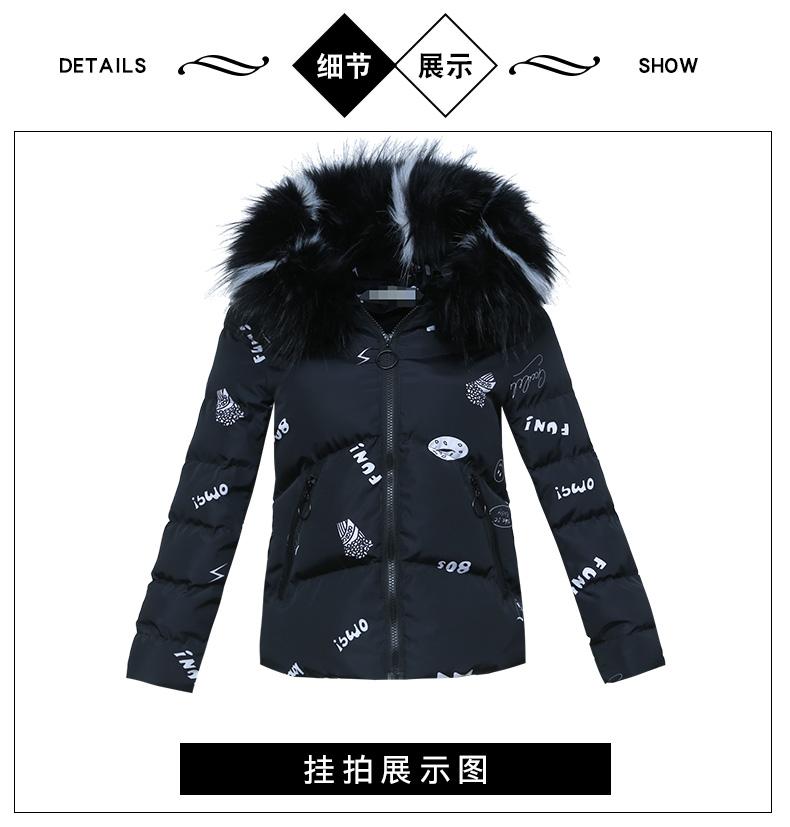 Women's small cotton wool 2020 winter new small cotton jacket burst short down cotton clothing thin 58 Online shopping Bangladesh