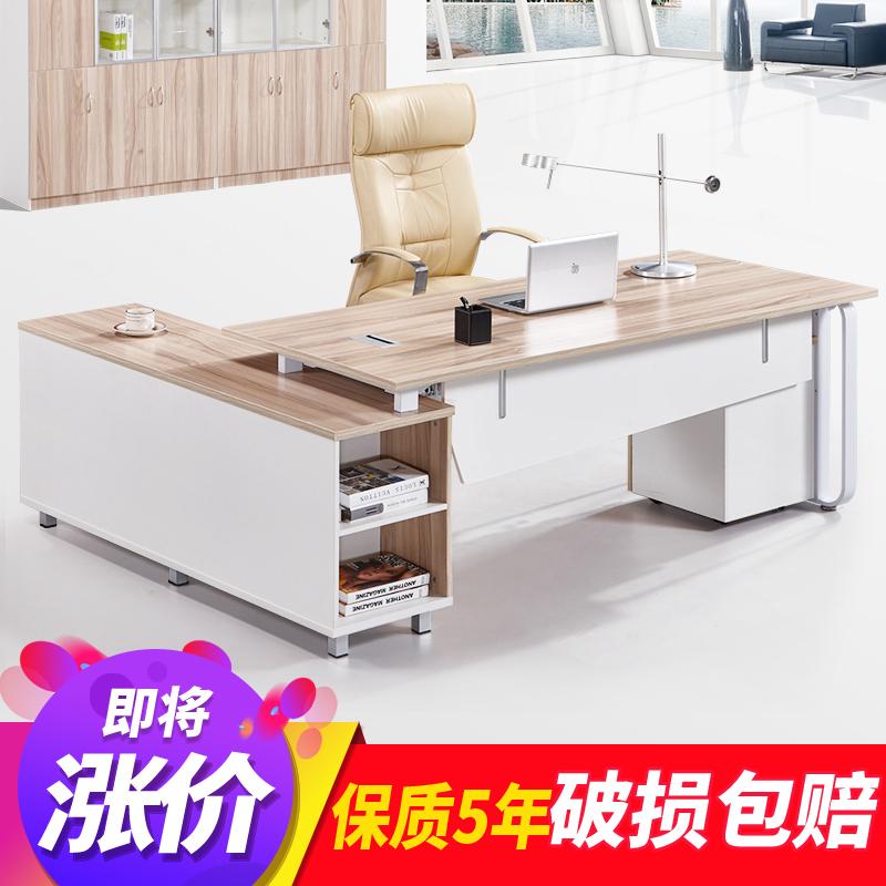 Boss Desk President Simple Modern Single Office Desk Manager Desk  Supervisor Simple Boss Table And Chair Combination