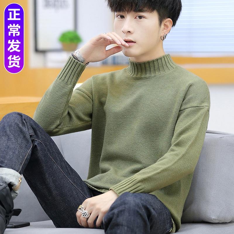 Áo len nam Hàn Quốc Nửa cao cổ đan áo len đáy mùa thu và mùa đông hoang dã Xu hướng học sinh trung học - Áo len cổ tròn