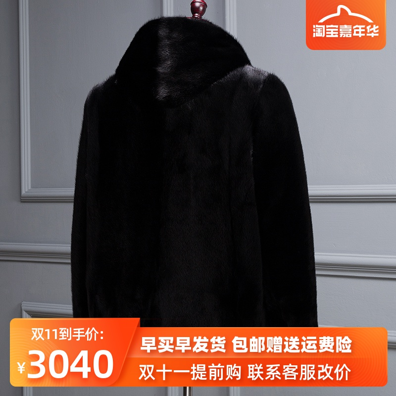 2019 Winter mink coat male whole Mink grass imported Mink Coat Hooded Haining fur short mink coat