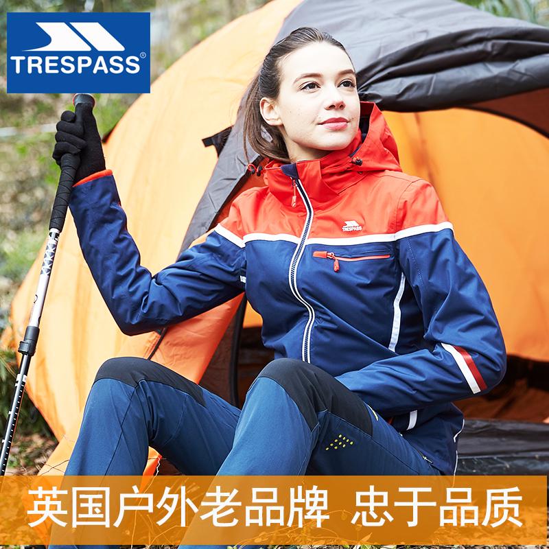 Trespass 趣越 情侣款 三合一防水防风冲锋衣 2件套 T3JM805D 天猫优惠券折后¥239包邮(¥399-160)多色可选