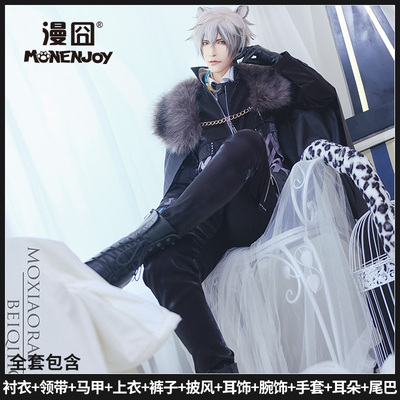 taobao agent 【Ridiculous】Snow Leopard Three Brothers and Sisters Silver Grey Cosplay Costume Large Full Set Includes Ears Tail