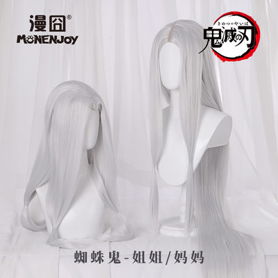 taobao agent 【Ridiculous】Demon Slayer Blade Spider Ghost Spider Mother Spider Sister Moonlight White Cos Wig Spot