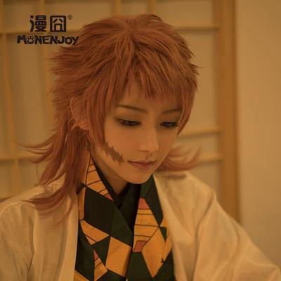 taobao agent 【Ridiculous】 Demon Slayer Blade 锖兔 orange pink short multi-layered anti-curled short hair cos wig spot