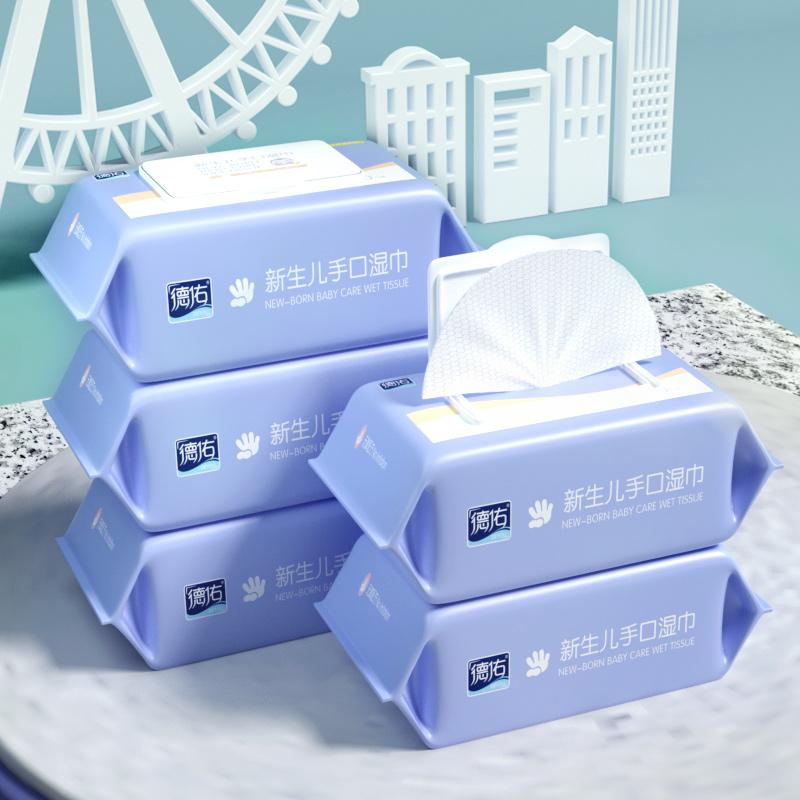 【德佑】婴儿湿巾80抽5包