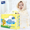 Deyou baby disposable pad disposable pad can not wash waterproof baby diapers adult newborn supplies