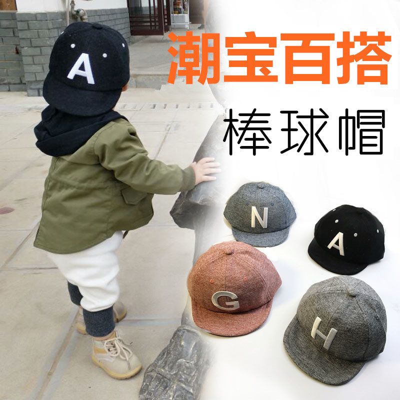 Baby hat cap spring autumn 6-12 months baby hat boys and girls baseball cap  1-2 years old child hat-SGshop c37330a3c392