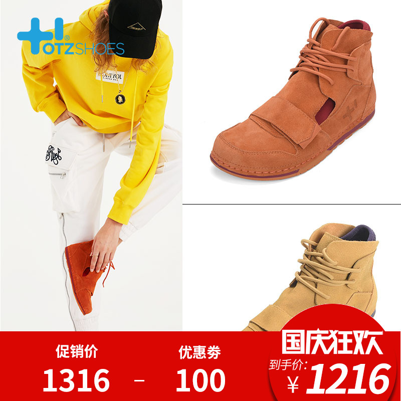 OTZShoes鞋女秋冬18新款靴子丑萌鞋魔術貼復古鞋大頭鞋高幫鞋潮牌