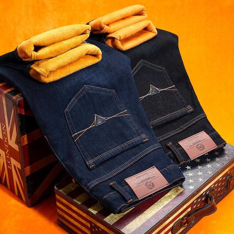 第二件半价秋冬男士加厚加绒牛仔裤保暖宽松商务休闲直筒韩版弹力