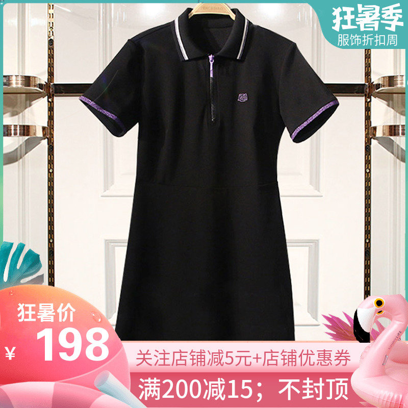 太平鸟A4FA9219989 polo领连衣裙2019夏季新款海军风修身连衣裙女