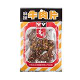 WAH.YUEN 华园 牛肉片/牛肉粒 50g 多口味可选 5.5元包邮(10.5-5)