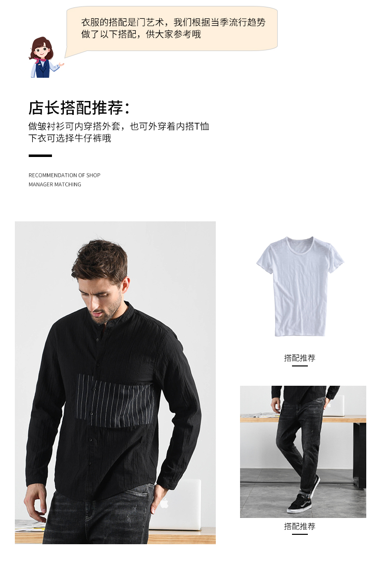 Han-Flo striped stitched long-sleeved shirt men's business casual shirt youth trend slim collar men's top 47 Online shopping Bangladesh
