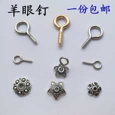 Sheep eye screw nail sheep angle screw hanging ring sheep eye hook self tapping Hook Pendant DIY hand jewelry metal accessories