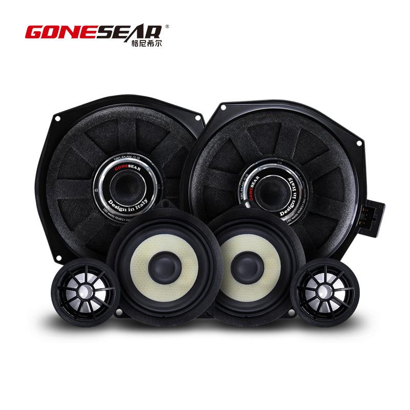 寶馬專用汽車音響320一 三 五系X1X3X5音響改裝非哈曼卡頓高音
