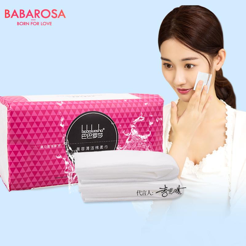 【巴巴罗莎】李思琪代言一次性纯棉洗脸巾
