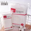 【买2送1】纯棉化妆棉卸妆棉厚5层双面双效上妆补水洁面工具包邮
