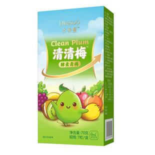 【拍3件】多燕瘦酵素梅增强版一盒
