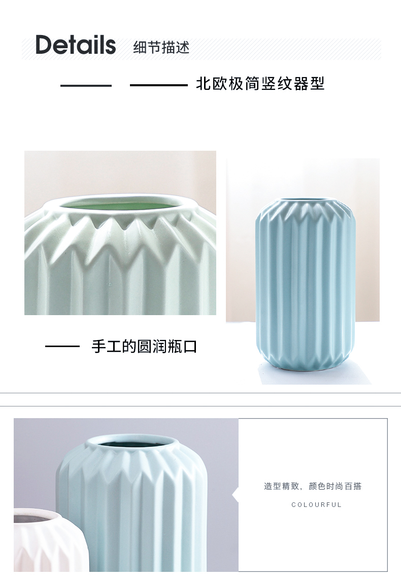 Nan sheng I and contracted ins act the role ofing tastes the home stay facility mesa place sitting room adornment handicraft ceramic vase